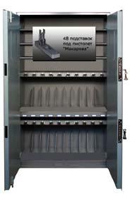 Оружейный сейф (шкаф) ССМ ОШ-20АКСУ-48ПМ